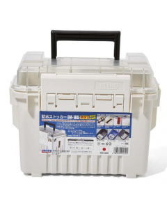 Meiho Bousui Stocker BM-185 Tackle Box - White