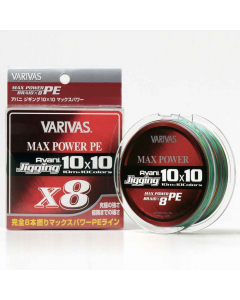 Varivas Avani Jigging 10x10 Max Power PE X8 Braided Line - 33lb | 300m