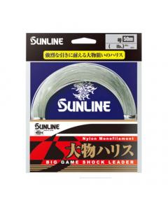 Sunline Big Game Shock Leader #40 50m | 150lb