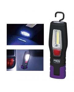 Prox Ultra Bright 210 Lumen LED Light