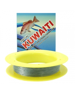 Special Kuwaiti Fishing Lines (Light Grey)