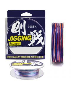 Gosen Jigging 8 Braid [Ply]