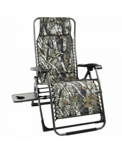Jacana Recliner Camping Chair (Camouflage)