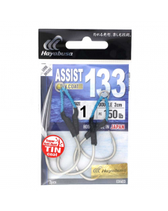 Hayabusa Assist 133 Tin Double - 2cm
