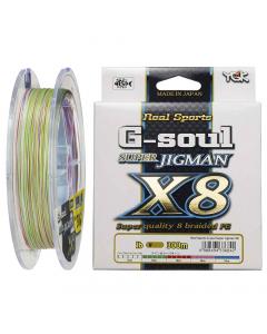 YGK G-Soul Super Jigman X8 Braided Line